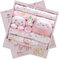 班杰威尔 2017春夏新生儿礼盒 纯棉婴儿内衣19件套带抱被 初生满月宝宝套装 四季欢乐熊款