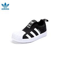 【超品价:229元】阿迪达斯Adidas童鞋三叶草贝壳鞋一脚蹬透气运动鞋(5-10岁可选)EF0891