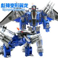 变形恐龙金刚4战队模型钢索组合体拼装机器人玩具