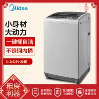 美的MB55V30 5.5公斤全自动波轮洗脱一体洗衣机 非变频 家用智力灰 品质电机 一键桶自洁