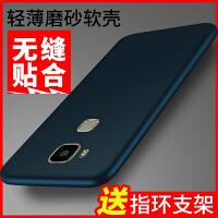 MCWL 华为麦芒4手机壳硅胶保护套G7plus手机套防摔软壳D199男女壳