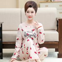 韩版春秋季睡衣女纯棉长袖甜美可爱中年薄款可外穿家居服两件套装