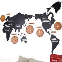世界地图办公室壁挂件北欧餐厅墙面装饰墙贴挂件客厅沙发墙壁挂饰