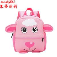 茉蒂菲莉  双肩包 女童新款可爱造型儿童幼儿园卡通背包满额减男童动物宝宝书包