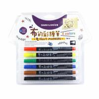 雄狮布的彩绘笔 DIY纺织物涂鸦笔 手绘颜料笔 不可洗衣物签字笔