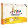 《伯拉兔幼儿4S智力升级学具》3-4岁第二阶段全套装(学前益智玩具、逻辑思维游戏套装,培养观察、比较、推理、想象、数理能力,发展孩子分析判断、多角度解决问题的能力,形成孩子独立、自主、专注的习惯)