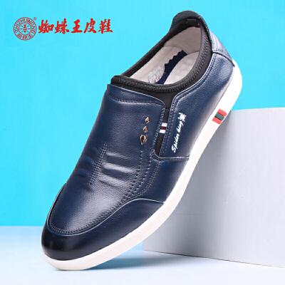 蜘蛛王男鞋休闲鞋2017春夏新款真皮圆头日常男士皮鞋软牛皮潮板鞋