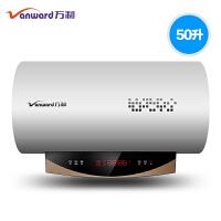 【当当自营】万和(Vanward)E60-Q5TY31-33电热水器储水式家用洗澡遥控