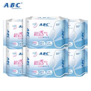 ABC含KMS清凉配方0.08mm轻透薄163mm透气棉柔卫生护垫6包 共132片