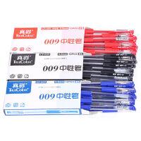 真彩中性笔 书写顺滑办公文具签字碳素笔12支装学生GP009水笔