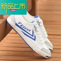 新品上市飞跃鞋男官方韩版潮流夏季透气旗�店帆布鞋男官网休闲运动小白鞋
