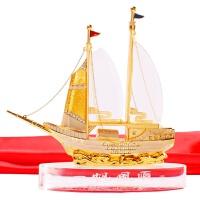 一帆风顺水晶帆船工艺品桌面摆件办公室公司开业装饰商务会议礼品