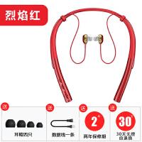跑步运动苹果蓝牙耳机无线耳塞x7plus8P超长待机适用vivo华为oppo通用头戴项圈挂脖颈入耳式 标配