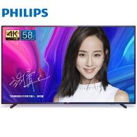 飞利浦(PHILIPS)58PUF6203/T3 58英寸电视4K超高清液晶平板电视机智能网络彩电 二级能效 64位强大