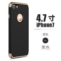爱疯iphone7手机套4.7寸苹果7潮男女P果七代I74.7外壳IP7硬4。7新
