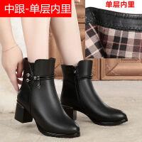 秋冬新款粗跟中年女短靴中跟加绒马丁靴高跟大码妈妈棉靴女