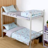 御目 三件套 棉质床单被套枕套学生宿舍单人床上下铺三件套1.0m床套件家居床上用品