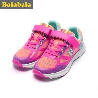 巴拉巴拉童鞋 女童跑鞋 中大童小童运动鞋 2017夏季新款 儿童运动鞋女