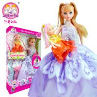 女童娃娃 玩具公仔 S3031