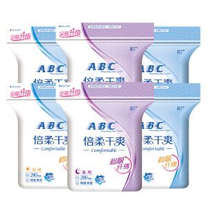 ABC倍柔干爽网面蓝芯瞬吸透气日夜用卫生巾6包 共48片