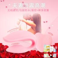 【支持礼品卡支付】欧亚思 女用器具LOVE2U男女共震高潮自慰器 情趣性玩具成人用品