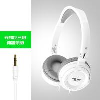 声籁 EM520耳机头戴式迷你单元头戴式折叠