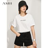 Amii极简薄荷凉感小冰T恤女2021夏新短袖圆领T恤