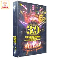 正版音乐 快乐天堂滚石30演唱会(4DVD)五月天张震岳曹格陈升等【光碟专辑CD唱片】