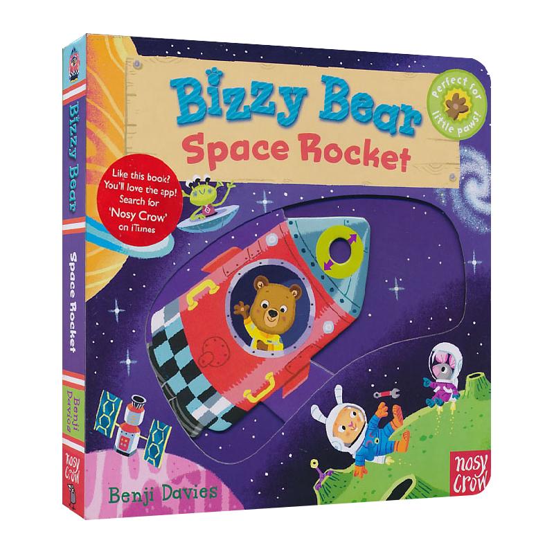 Bizzy Bear Space Rocket 英文原版图书绘本 小熊好忙 火箭飞船 互动英语纸板机关书 儿童英文原版进口图书