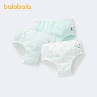 【2件7.5折:37.4】巴拉巴拉儿童内裤棉质三角女童短裤中大童小童亲肤可爱简约3条装