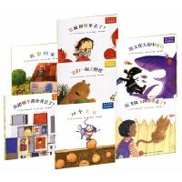 幼儿双语绘本(全7册)