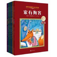 世界经典幽默儿童文学丛书(共6册)