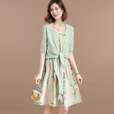 【仅限今日,满100减50】2018夏季新款女装两件套气质印花连衣裙中长款优雅裙子BH356-1618