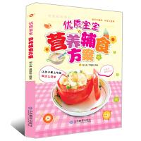 ���|�����I�B�o食方案 0-1-3-6�q�����o食���明�����I�B餐�和��I�B食�V�胗�喝�程�o食添加����菏匙V�����o食教程��