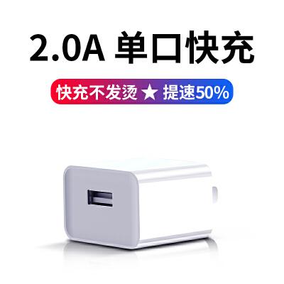 苹果充电器iphone6闪充数据线7plus8X华为手机5s插头ipad安卓usb通用多功能小米o