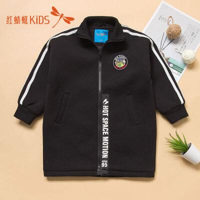 【109元3件】红蜻蜓童装新款洋气棉服中大童加厚保暖男童棉服外套潮