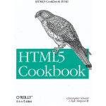 HTML5 Cookbook(影印版)