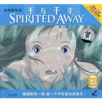 千与千寻[日语配音](VCD)