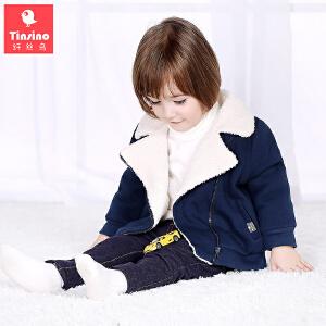 【1件3折价:80.7】纤丝鸟(TINSINO) 儿童外套男童夹克秋冬加绒保暖上衣宝宝衣服