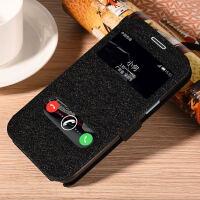 三星N7100手机壳N719/GT-N7108手机套三星note2翻盖防摔皮套