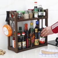 调味料收纳置物架 塑料刀架调料调味品双层架子厨房用品用具小百货抖音同款