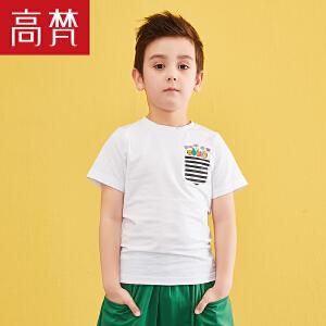 【1件4折到手价:69元】高梵童装2018春夏上新男童休闲T恤撞色拼接棉质上衣