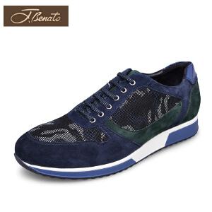 宾度男鞋春季磨砂皮休闲鞋运动鞋系带减震跑步低帮鞋潮鞋