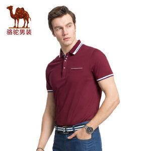 骆驼男装 2017夏季新款时尚纯色翻领商务休闲纯棉短袖T恤衫男上衣