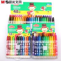 晨光36色旋转蜡笔48色炫彩绘棒24色水溶性儿童绘画画笔炫彩油画棒重彩棒棒彩宝宝安全无毒可水洗初学油画套装
