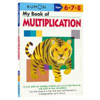 【首页抢券300-100】Kumon My Book of Multiplication 公文式教育 6-8岁 小学数学