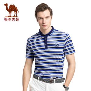 骆驼男装 夏季新款绣标翻领条纹POLO衫商务休闲男士短袖T恤