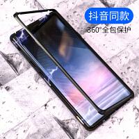 万磁王三星s10手机壳超薄玻璃透明Galaxy S10+全包防摔s10plus个性创意s10e抖音同