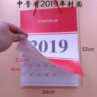 创意韩版简约2019年日程计划表挂历大号中号记事本可撕日历带农历