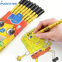 8支马可黑色勾线笔 儿童水性美术绘画勾边描边画画细标记笔描线记号笔手绘马克笔专用安全无异味